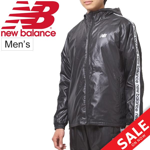 new balance men's insulated jacket