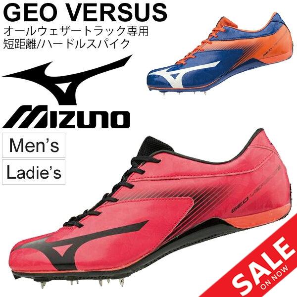 陸上シューズ 短距離 100~400m ハードル用 スパイク メンズ レディース ミズノ mizuno ジオバーサス2 オールウェザーフィールド専用 2E相当 陸上競技 靴/U1GA1915