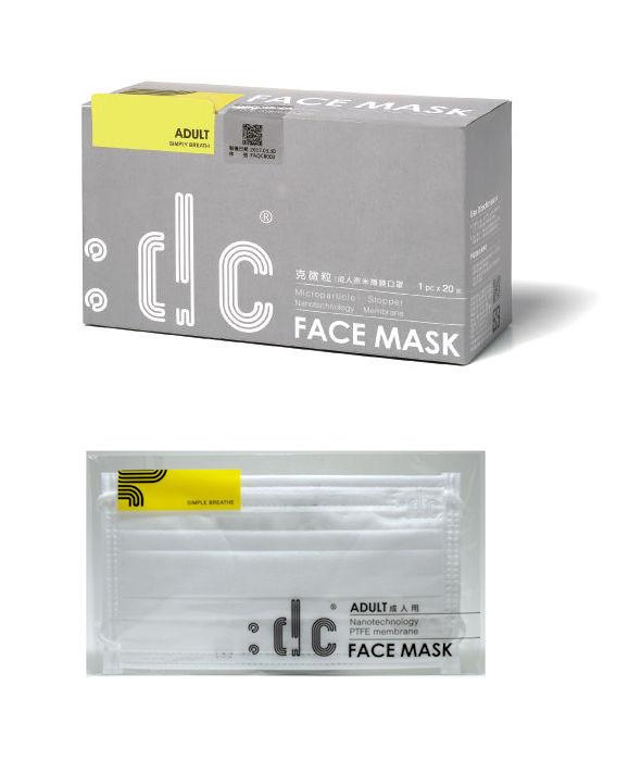dcフェイスマスクパッケージ
