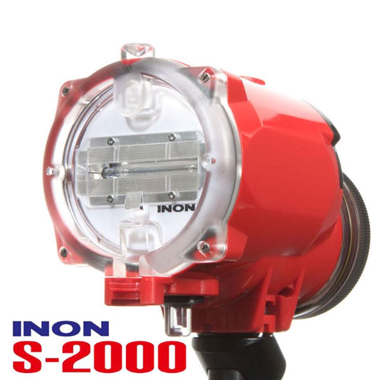 INON/イノン S-2000 ストロボ[705360030000]