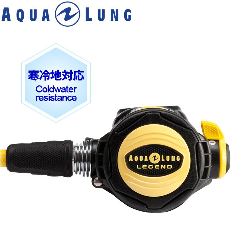 ダイビング オクトパス AQUALUNG アクアラング オクトパス レジェンド 重器材