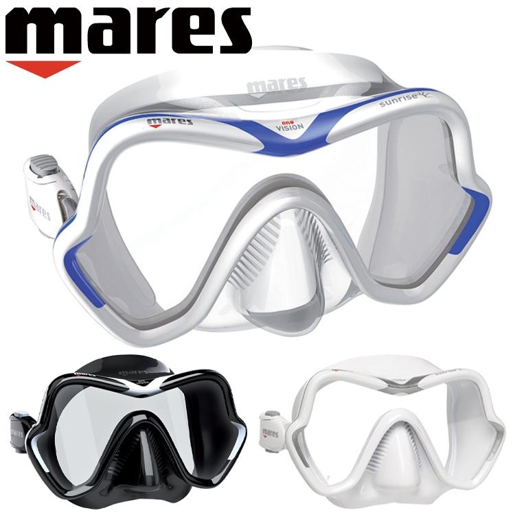 ダイビング マスク mares マレス ワンビジョン サンライズ軽器材|ダイビングマスク 水中 水中マスク ダイビング用マスク ダイビング用品 シュノーケル シュノーケリング スノーケル スノーケリング