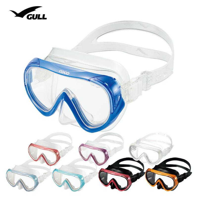 ダイビングマスク GULL/ガル ココ シリコン GM-1270・GM-1277・GM-1278 ダイビング 軽器材 水中メガネ 一眼 女性用