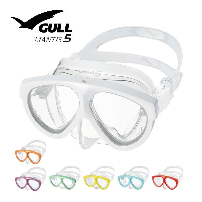 ダイビングマスク GULL/ガル マンティス5 シリコン ダイビング 軽器材 水中メガネ 二眼