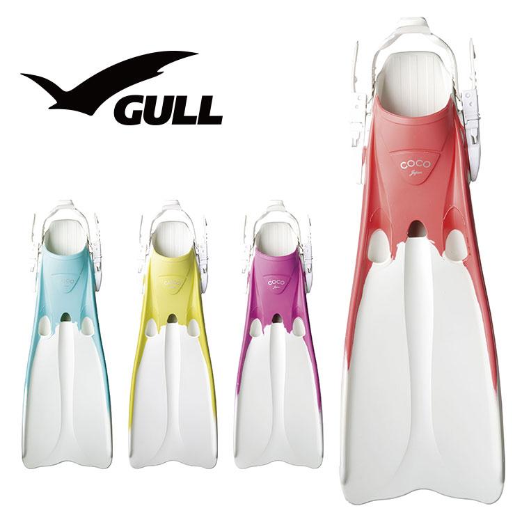 ダイビング用フィン ココフィン GULL/ガル GF-2385 足ひれ レディース 女性向け