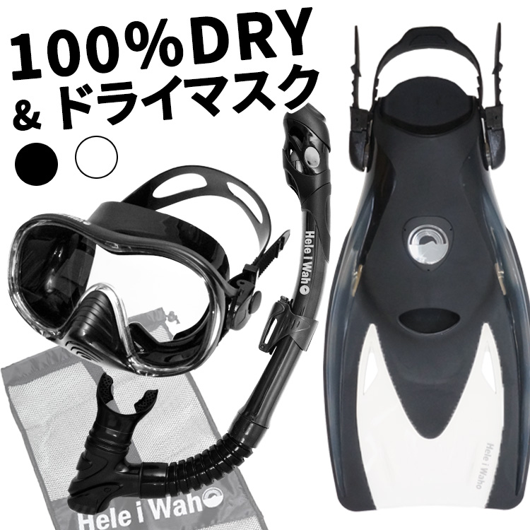 "Snorkeling set ""100% dry snorkel"" , dry mask, fins set  double dry snorkelling set Hele i Waho"