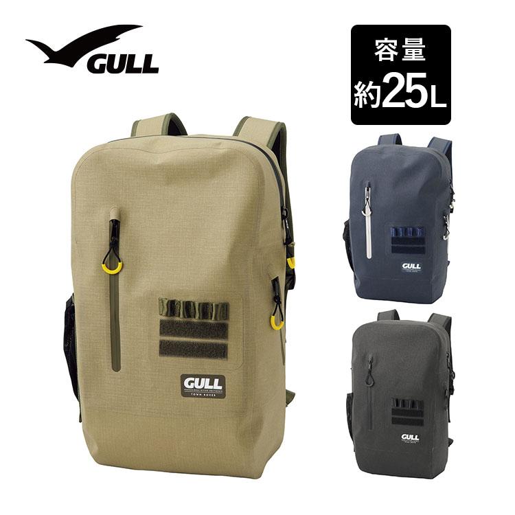 防水バッグ GULL/ガル ウォータープロテクトバックパック GB-7143 スノーケリング ダイビング アウトドア 防水 プロテクト バック