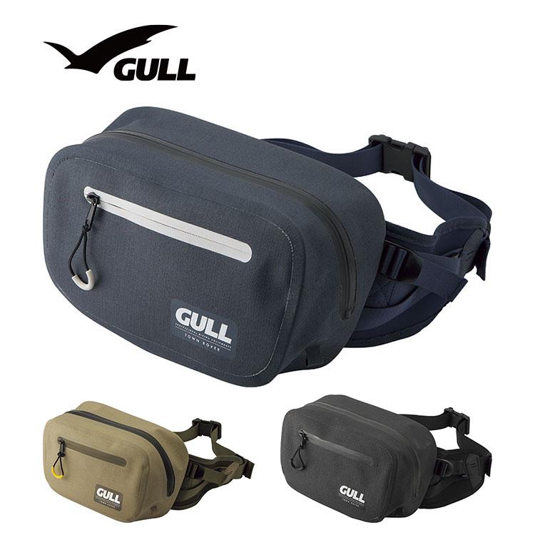 防水ポーチ GULL/ガル ウォータープロテクトウエストポーチ GB-7140 スノーケリング ダイビング アウトドア 防水 プロテクト ポーチ