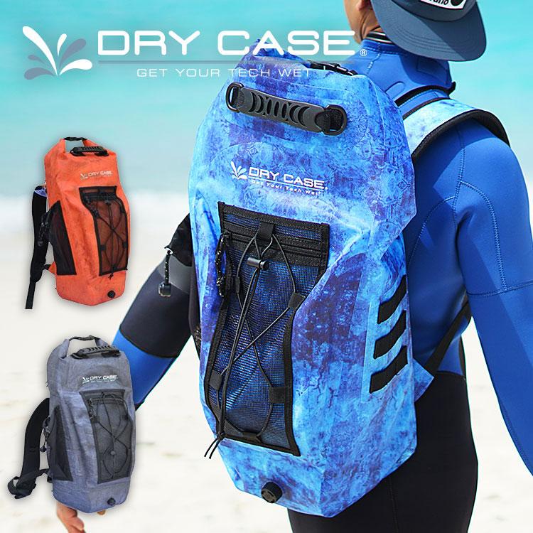 バックパック 防水 DRYCASE ドライケース ウォータープルーフバッグ 20L サーフィン シュノーケリング ダイビング SUP 自転車 釣り バイク バッグ リュック デイバッグ