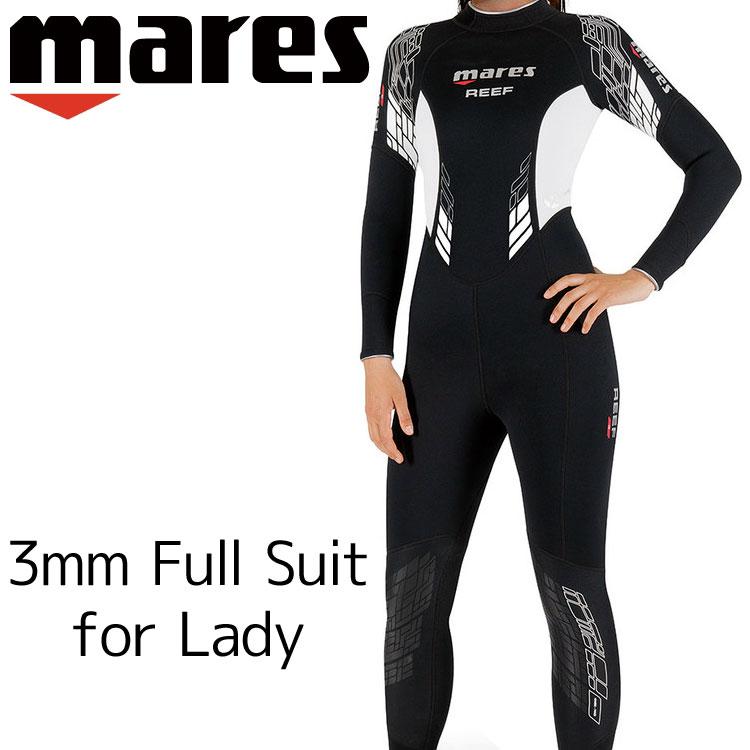 ウェットスーツ レディース 3mm mares マレス リーフ シーダイブス ダイビング ウエットスーツ|サーフィン ジェットスキー スキンダイビング シュノーケリング スノーケリング ウェットスーツレディース フルスーツ シュノーケル スノーケル マリンスポーツ スイムウェア