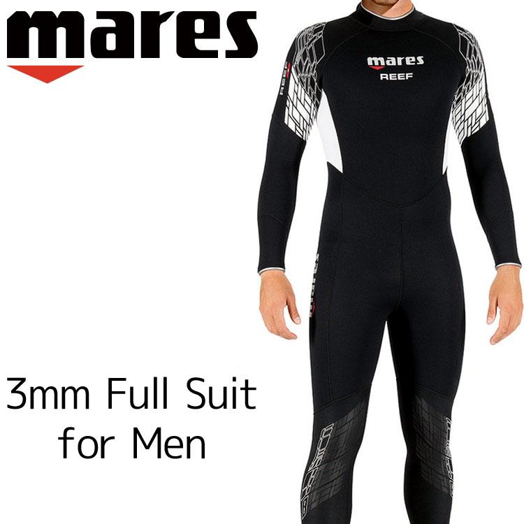 ウェットスーツ 3mm メンズ mares マレス リーフ ダイビング ウエットスーツ|サーフィン ジェットスキー ウェット ウエット スーツ スキンダイビング シュノーケリング スノーケリング フルスーツ シュノーケル スノーケル フル マリンスポーツ スイムウェア