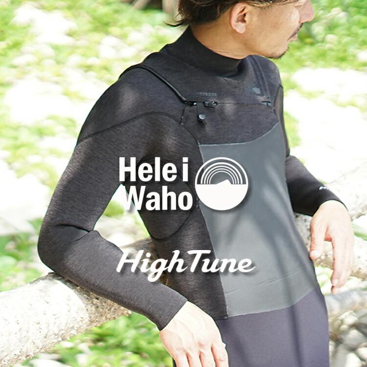 ウェットスーツ 3mm メンズ ウエットスーツ HeleiWaho ヘレイワホ HighTune フルスーツ チェストジップ サーフィン ダイビング スキンダイビング etc