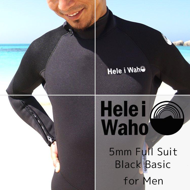 ≪ 67% OFF ≫ 잠수 용 고무 옷 5mm 남자 전체 한 벌 HeleiWaho/ヘレイワホ 5mm 웻 수트 (전체 한 벌) 남성 클래식 마린 [50385007]