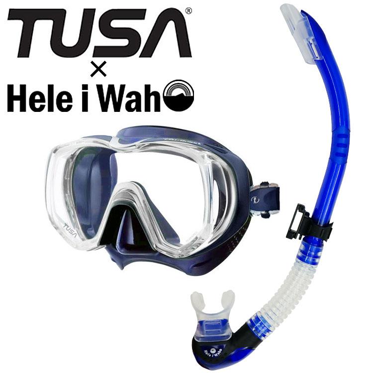 TUSA ツサ スキューバダイビング マスク 付 ダイビング 軽器材 2点セット HeleiWaho ヘレイワホ シュノーケル 【m3001-kiki+】 M3001 FREEDOM TRI-QUEST シュノーケリング スキンダイビング 素潜り 軽器材セット