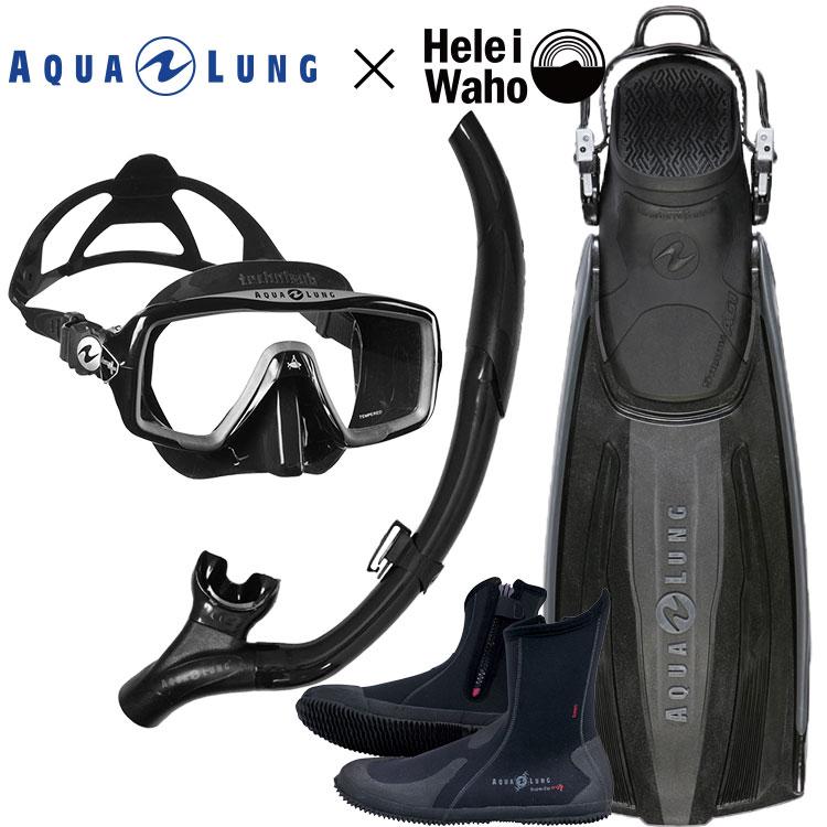 ダイビング マスク フィン スキューバダイビング 軽器材 セット シュノーケル ブーツ 付 4点セット AQUALUNG アクアラング 【ventura+-imp3nf-stratos-ergoBK】