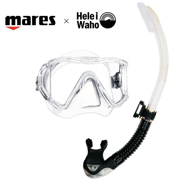 mares マレス スキューバダイビング マスク 付 ダイビング 軽器材 2点セット HeleiWaho ヘレイワホ シュノーケル セット 【i3-kiki+】 i3 シュノーケリング スキンダイビング 素潜り 軽器材セット