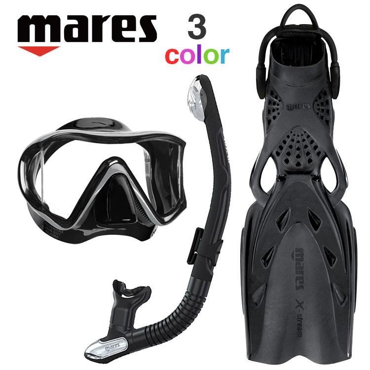 mares マレス スキューバダイビング マスク シュノーケル フィン ダイビング 軽器材 ブーツ 付 4点セット 【i3-ERGOdry-Xstream-gripboot】 i3 エクストリーム エルゴドライ セット 軽器材セット
