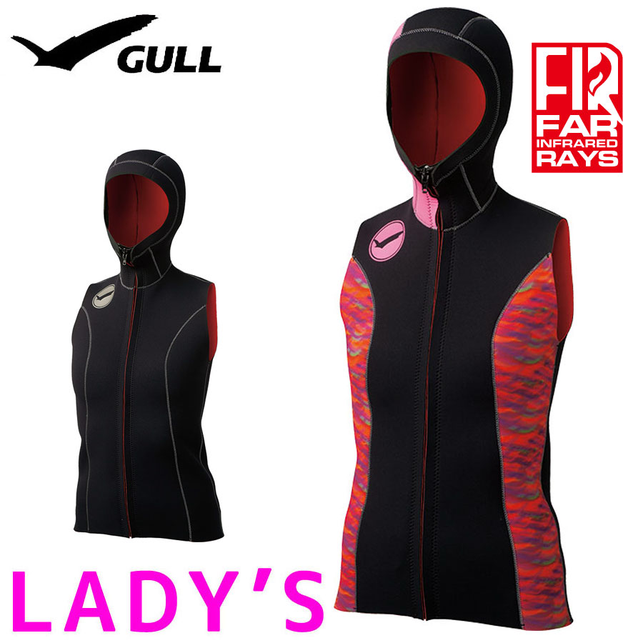 フードベスト GULL/ガル 2mm×3mmFIRフードベスト3 ウィメンズ インナー ダイビング 防寒対策 女性用