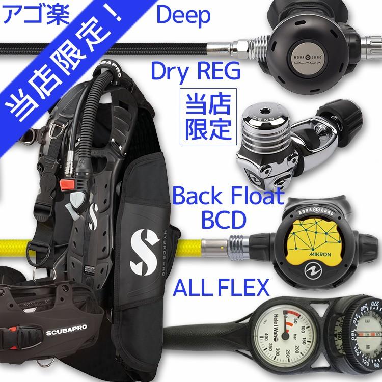 【HDSFlx-GlaciaFlx-micronOCT-Hmfx2】