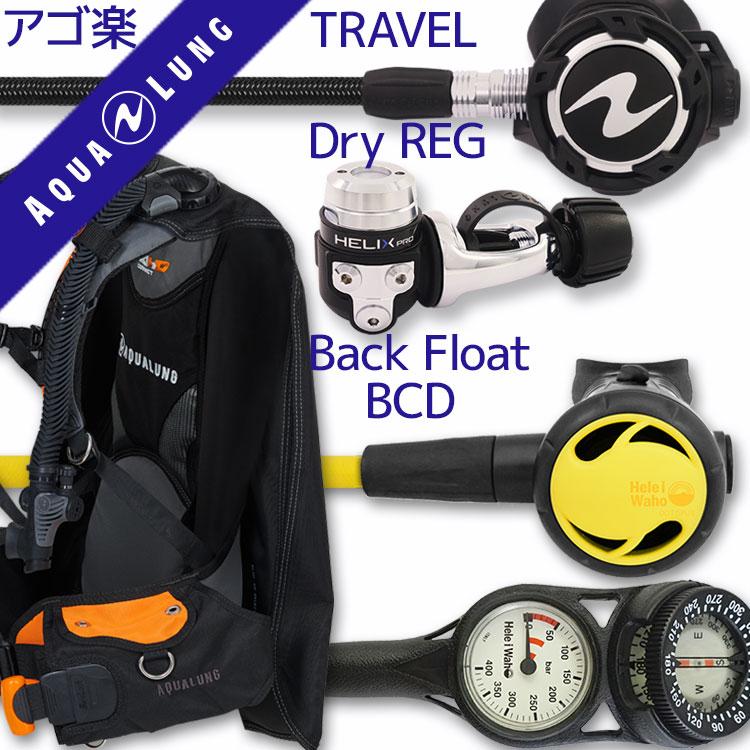 ダイビング 重器材 セット BCD レギュレーター オクトパス ゲージ 重器材セット 4点 【Zuma-coreFlx-Hoct-Trst2】 | スキューバダイビング マリンスポーツ スキューバーダイビング ダイビング用品 ダイビング器材 ウエイト bc ダイビング重器材 レギュレータ 潜水
