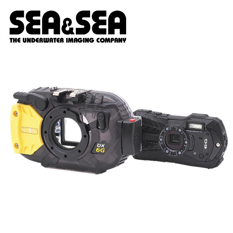 防水カメラ ハウジング SEA&SEA/シーアンドシー DX6Gカメラハウジングセット ダイビング