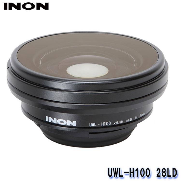 INON/イノン UWL-H100 28LD[703360080000]