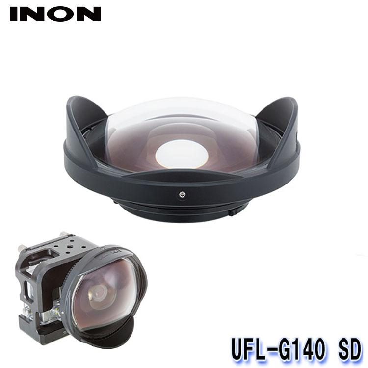 INON/イノン 水中セミフィッシュアイコンバージョンレンズ【UFL-G140 SD】[703360230000]