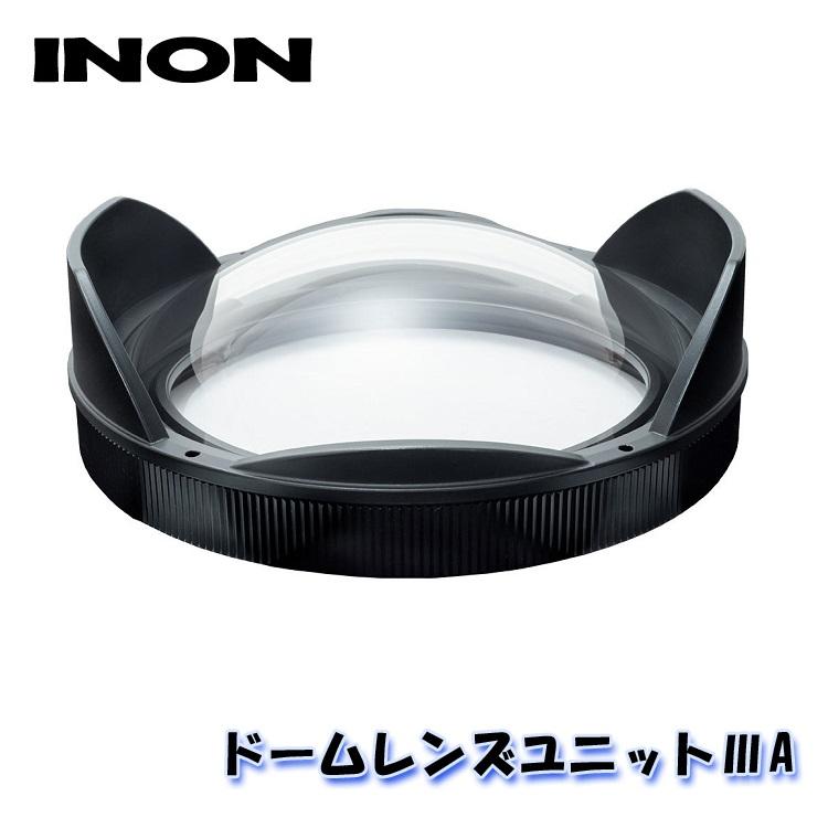 INON/イノン ドームレンズユニット3 A