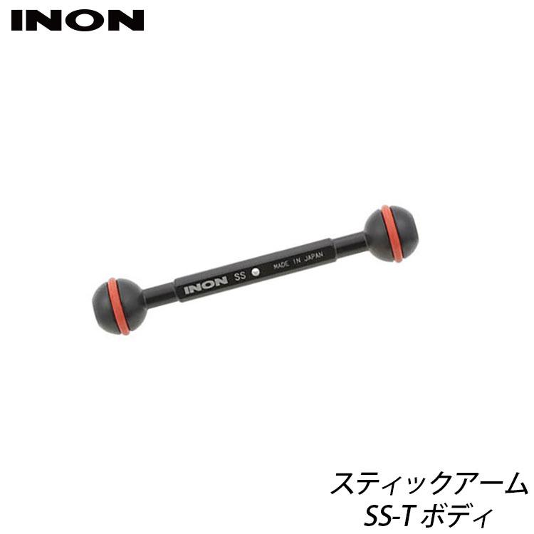 多彩な機能を付加できる、拡張性の高いアーム。 INON/イノン スティックアーム SS-Tボディ