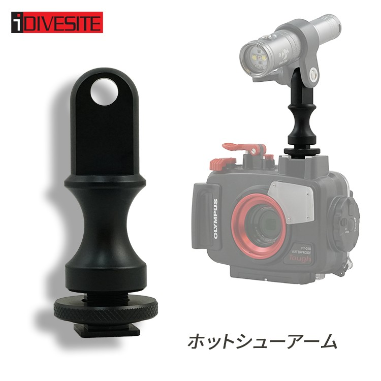 YS hot Shoo base i-divesite diving underwater photography water light water  electronic flash underwater camera photography animation