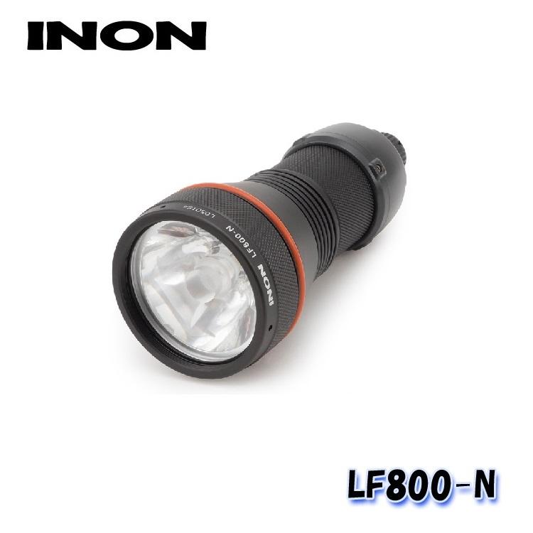 【水中ライト】 INON/イノン LED水中ライトLF800-N[706360240000]