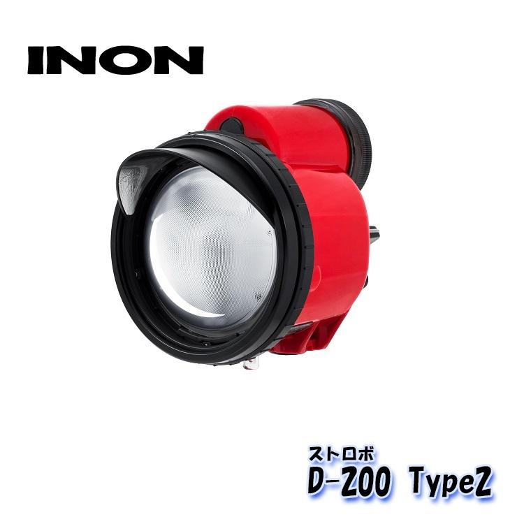 INON/イノン D-200 軽量ストロボ