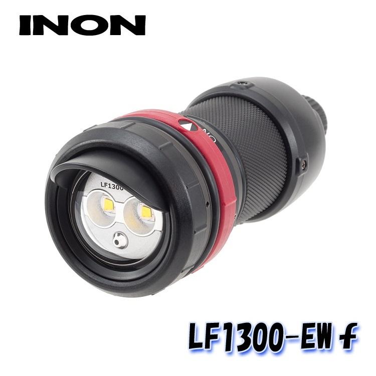 INON/イノン LF1300-EWf