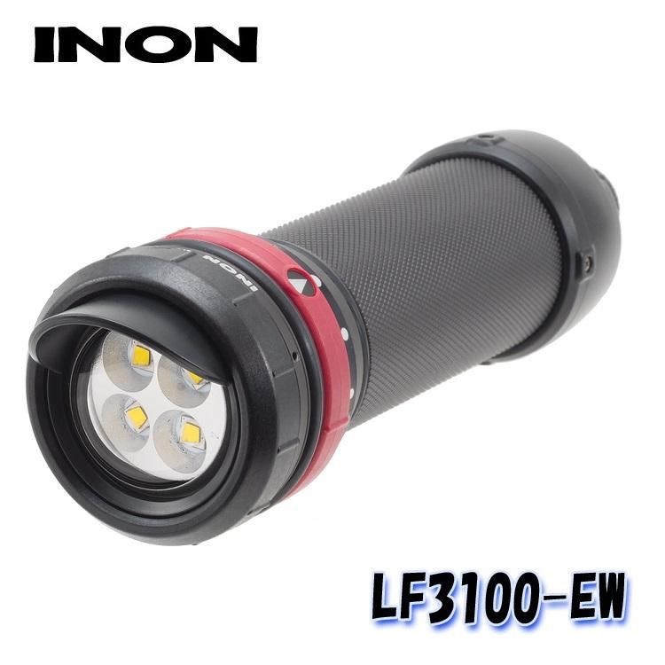 INON/イノン LF3100-EW | ライト 水中ライト ダイビングライト ダイビング 潜水 ダイバー マリンスポーツ ダイビング用品 海 防水 電池式 led ledライト ナイトダイビング 乾電池 広角 ワイド ダイバーライト 防水ライト 携帯ライト 強力 強力ライト ハンドライト
