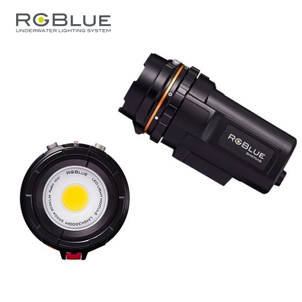 【水中ライト】RGBLUE System02 Ver.2