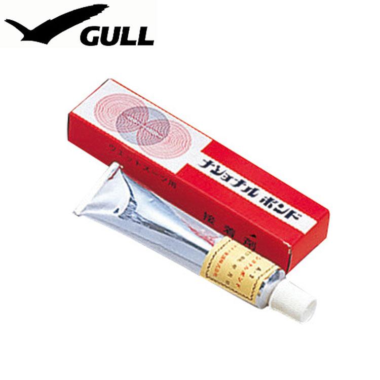 ウエットスーツの補修に スーツ補修用 期間限定特別価格 GULL ガル KA-9053 新作 接着剤