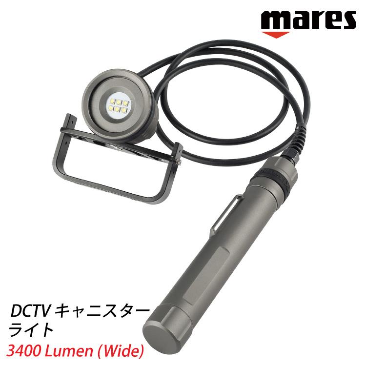ライト 水中ライト アクセサリー テック用 mares/マレス DCTV キャニスターライト