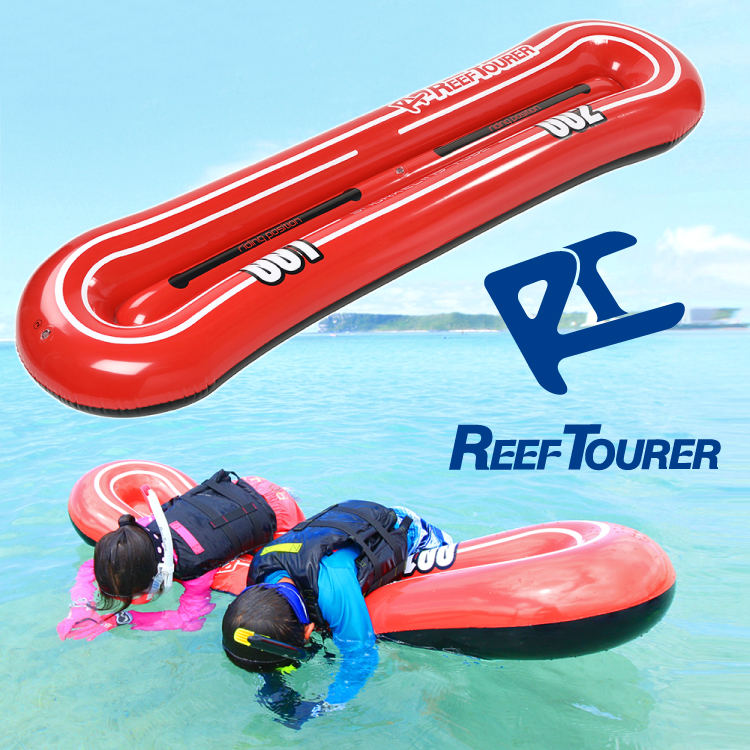 スノーケリングを楽しむ新しいアイテム スノーケリング フロート REEF TOURER リーフツアラー RA0505 チューブ スノーケル 百貨店 シュノーケル シュノーケリング タイムセール キッズ フローティング 浮き輪 子ども 子供 うきわ 水中観察 マリンスポーツ 浮き具 大人 こども