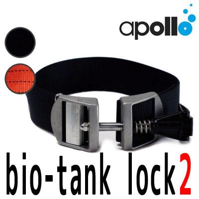 【BC用オプションパーツ】apollo/アポロ バイオタンクロック2[80913012]