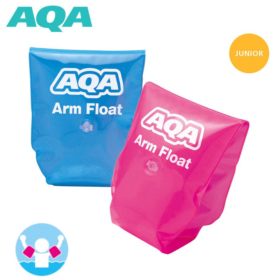 ついに入荷 幼児向けの水泳練習のための補助用具腕に通すだけで簡単に装着 フロート 新作 AQA KP-1871 アームフロート 子供向け
