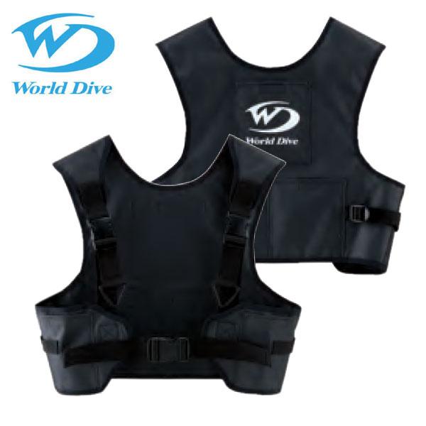 ウエイトベスト World Dive / ワールドダイブ ドライスーツ専用ウエイトベスト2