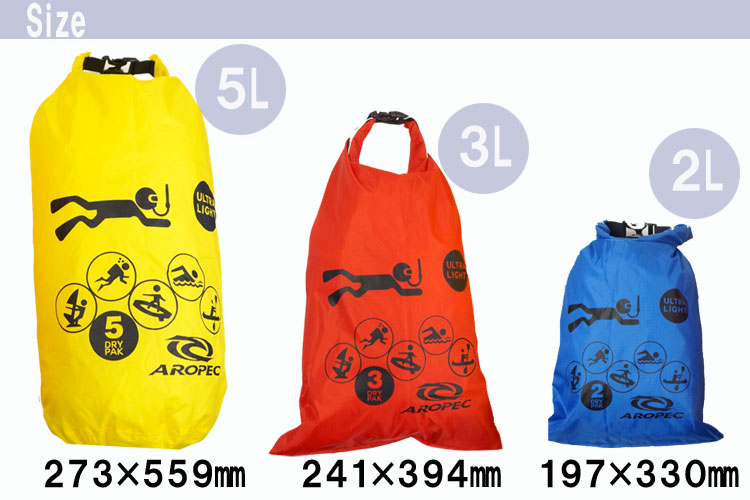 AROPEC / alpek Ultra Light Dry Bags (2 / 3 / 5 L) 3 set proof bags