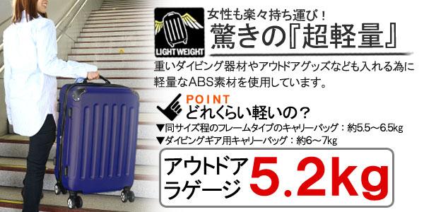【Hele i Waho】 Super light Outdoor luggage carry bag 2 【L size】