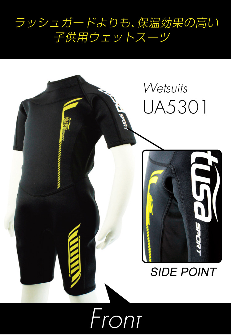 Children kids (for children) tusa sport / Tessa sports UA5301 wetsuits 2 mm wetsuit