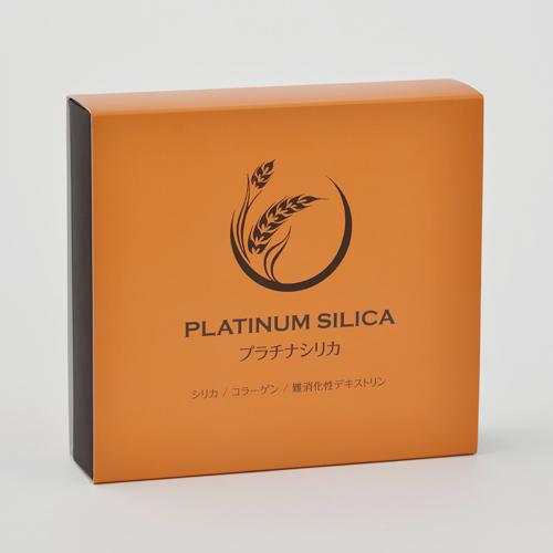 ポイント5倍!!送料無料 正規品プラチナシリカ 4g×15包スキンケア インナービューティーサプリメント シリカ フィッシュコラーゲン エイジングケア 美容サプリ 飲む美容 飲むスキンケア 素肌ケア