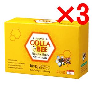 ポイント5倍!!送料無料 正規品ラ・シンシア COLLA-BEE(コラビー) 50ml×10本 3箱セット美容ドリンク ビューティーケア 美容サポートドリンク 酵素 酵素ドリンク エイジングケア スキンケア コラーゲン