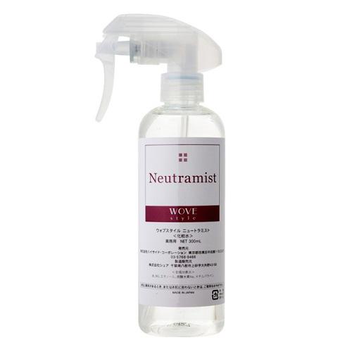 送料無料 正規品ウォブスタイル ニュートラミスト 300mlピーリング エイジングケア スキンケア ピーリング中和 中和剤 敏感 乾燥肌 保湿