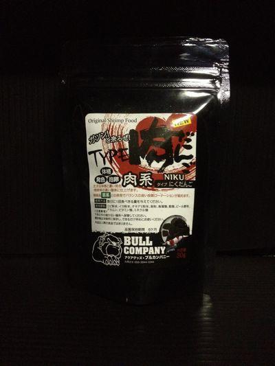 【エサ】ブルカンパニー肉だんご30gシュリンプの飼料
