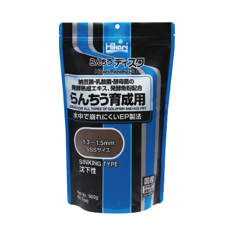 日本正規代理店品 大人気キョーリンのエサ エサ キョーリン らんちうディスク育成用 900g 送料無料でお届けします