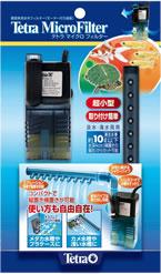 【tetra】熱帯魚 飼育用品 フィルター部品テトラ マイクロフィルター